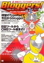bloggers_magazin.jpg