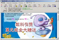 china_spam.jpg