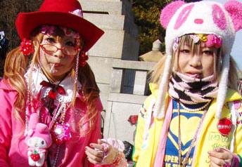 japan_streetwear.jpg