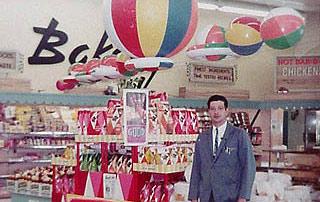 vintage_supermarkt.jpg